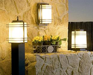 Leroy merlin produtos for Candeeiros exterior modernos