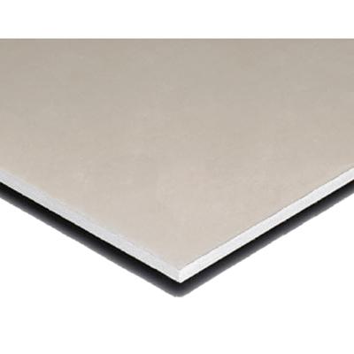 Placa de gesso cartonado n 250x120x1 5cm leroy merlin - Placas pladur leroy merlin ...